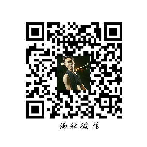 QQ图片20161209144039.jpg